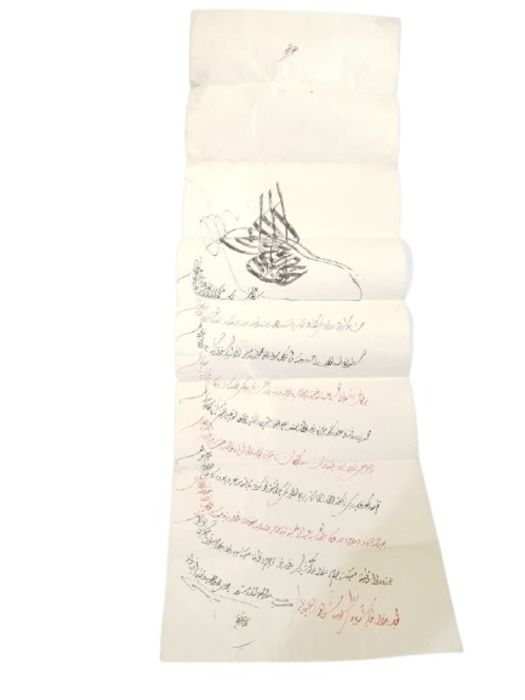 18th Century Turkish Firman With Sultan Mohammed Hand Written In Two Colours Red & Black