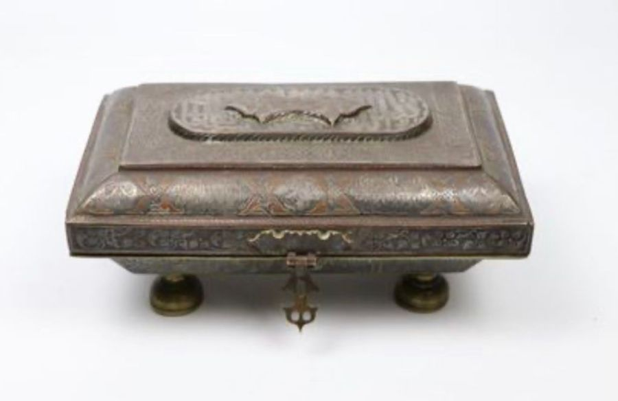 19th Century Mamluk Style Silver Inlay Box With Calligraphic Inscriptions - Image 6 of 6