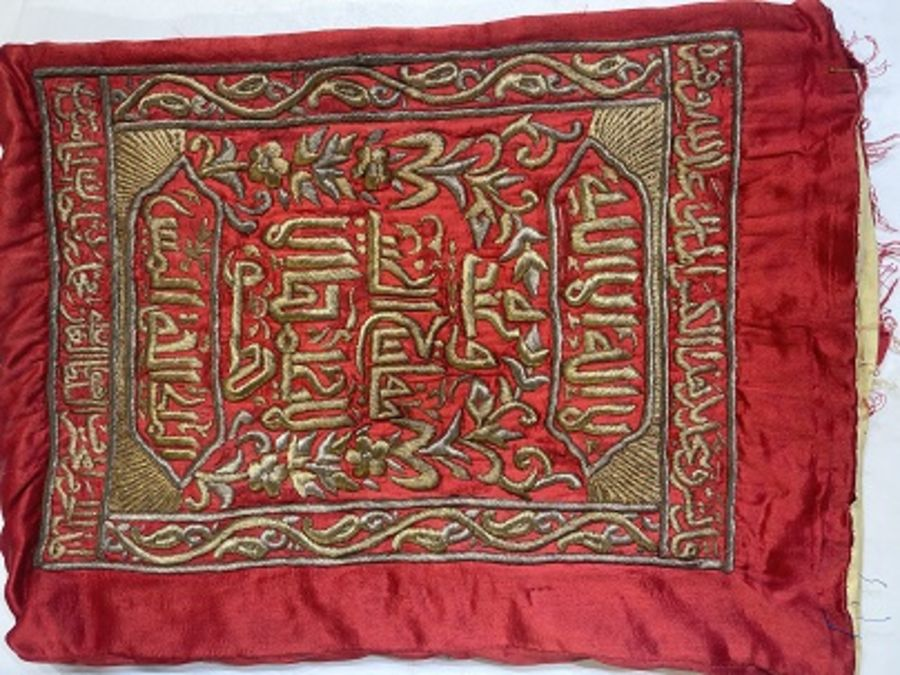 Early 20th Century Silk On Gold Metal Embroidery Calligraphy Kaaba Key Cover - Image 4 of 5