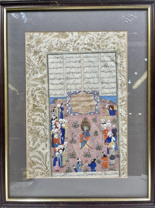 Safavid Shahnameh Page Zand Period - Image 2 of 4