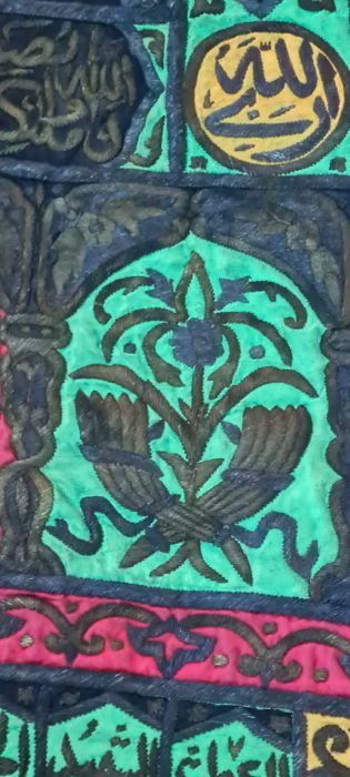 THE EXTERNAL CURTAIN OF THE KA'BA DOOR (BURQA') LATE 20TH CENTURY - Image 16 of 16