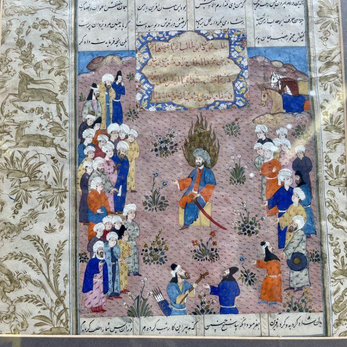 Safavid Shahnameh Page Zand Period - Image 4 of 4