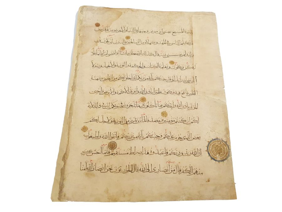 Fatimid Quran Page 13 - Image 3 of 3
