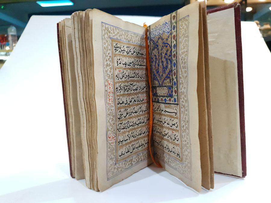 17th Century Turkish Ottoman Illuminated Prayer Book - Image 2 of 6