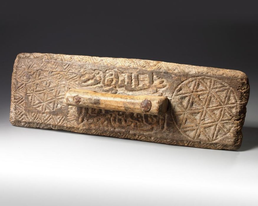 18TH CENTURY LARGE OTTOMAN WOODEN STAMP PROBABLY SAUDI ARABIA - Image 2 of 3