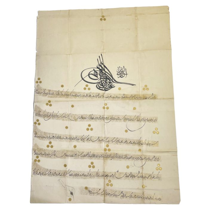 Ottoman Firman Tughra Belongs To Sultan Abdul hamid II - Image 9 of 9