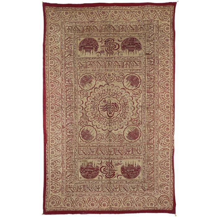Ottoman Metal Thread Textile In Garnet Satin With Golden Metallic Calligraphy