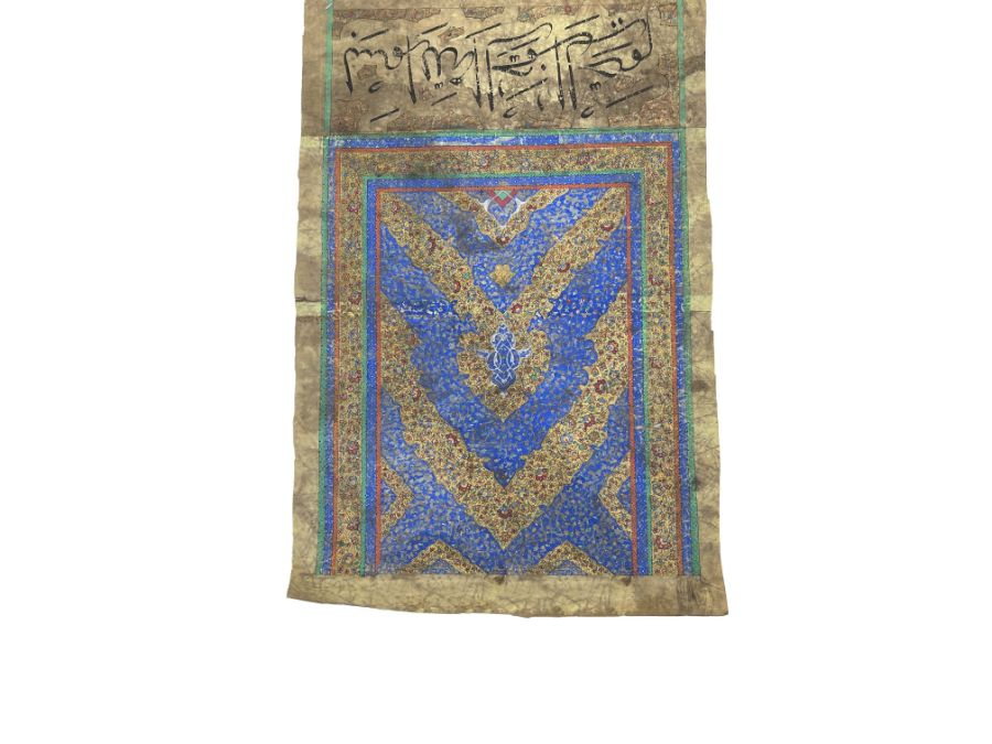 A PERSIAN QURAN SCROLL, 18TH-19TH CENTURY, ZAND DYNASTY - Image 4 of 8