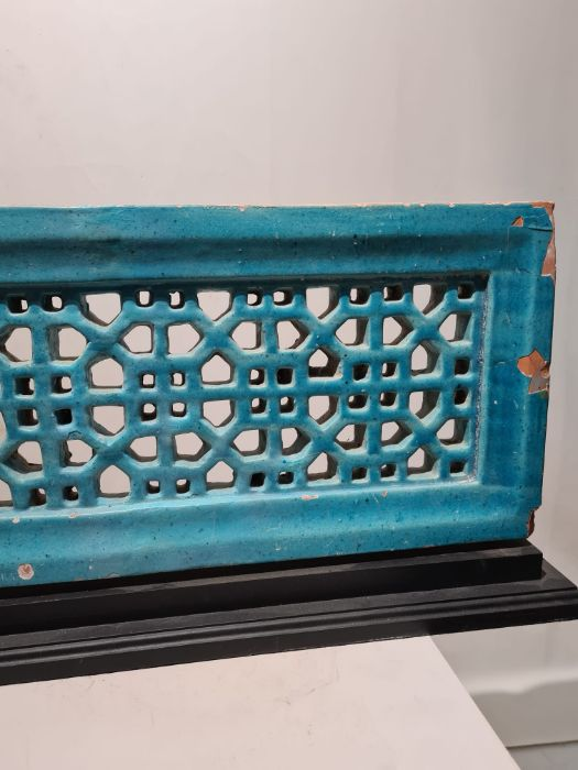 Islamic Turquoise Reticulated Panel - Image 4 of 7