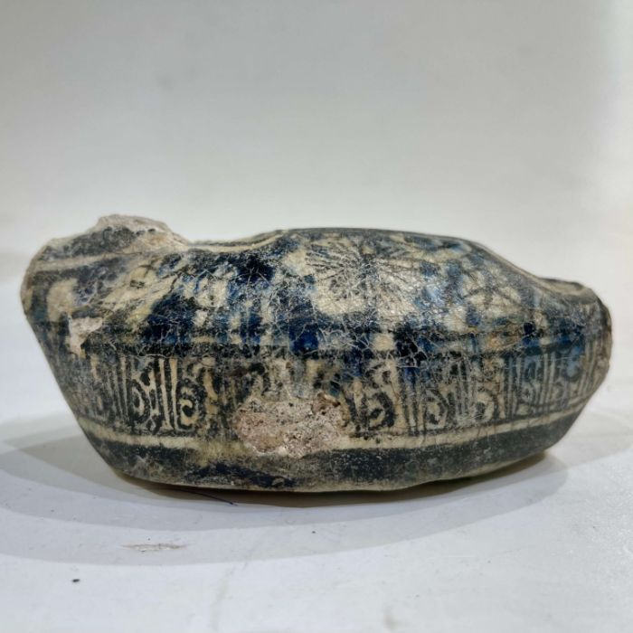 Ceramic Ayoubi Lamp 13-14 Counter With Calligraphic Inscriptions - Image 4 of 6