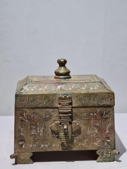 Bronze & Silver Inlay Islamic Box With Calligraphic Inscriptions - Image 2 of 9