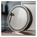 Westmoore Silver Mirror W800 x D30 x H1000mm The Westmoore Silver Mirror Is The Latest Addition To