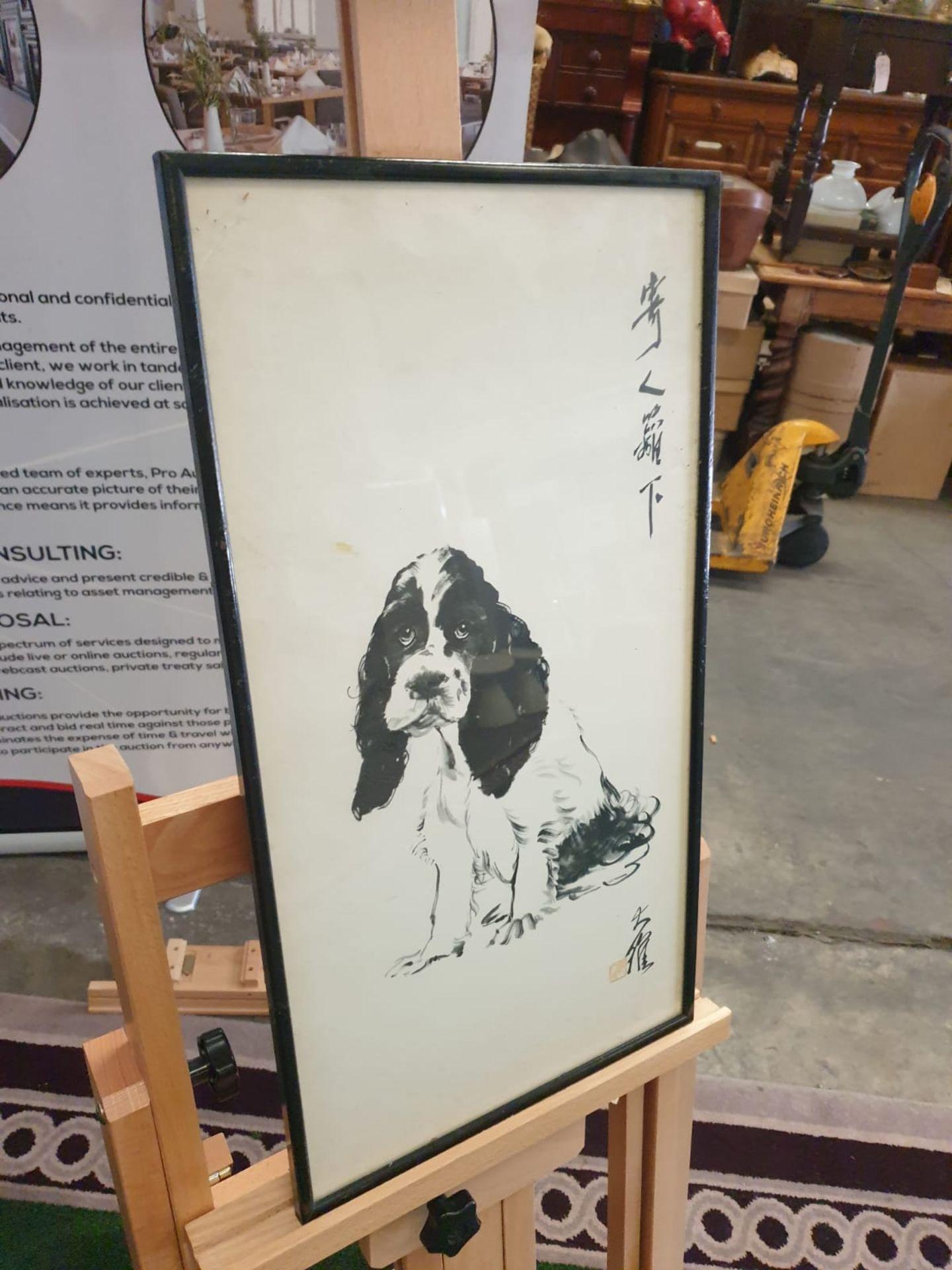 David Kwo Da-Wei (1919-2003) Chinese Lithographic Print Spaniel Da Wei Kwo, David Kwo 1919-2003 ( - Image 3 of 4