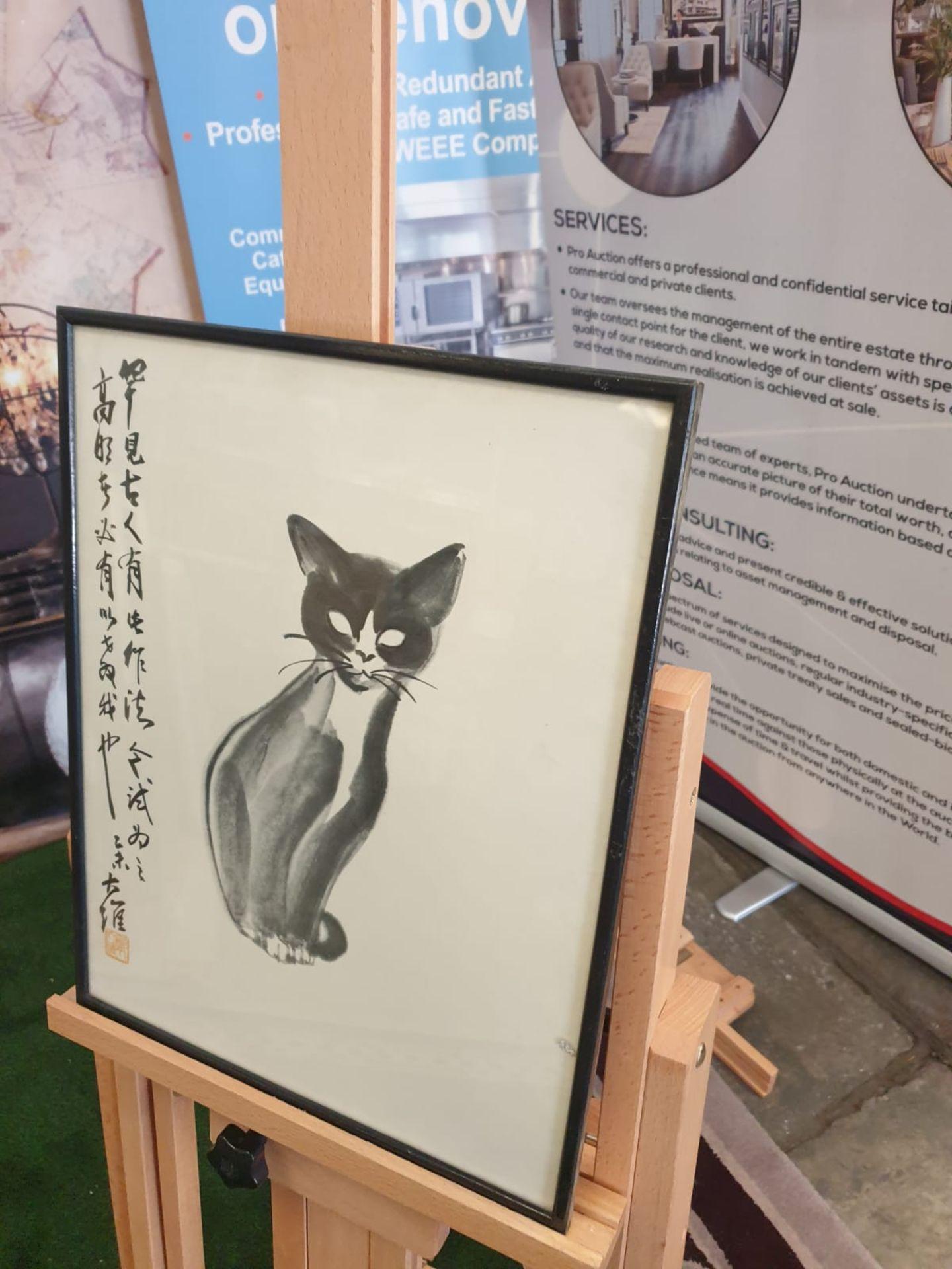 David Kwo Da-Wei (1919-2003) Chinese Lithographic Print Black Cat - Kim Da Wei Kwo, David Kwo 1919- - Image 2 of 3