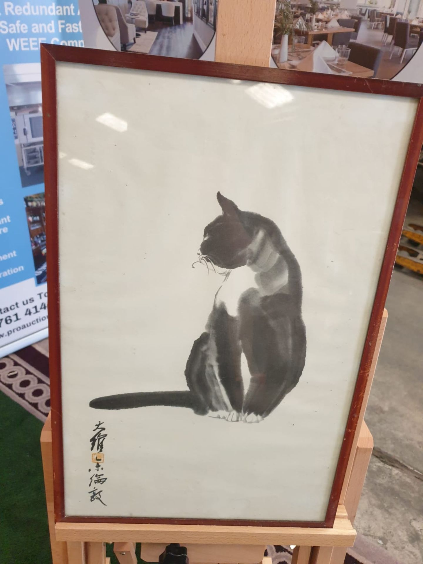 David Kwo Da-Wei (1919-2003) Chinese Lithographic Print Black Cat - Kim Da Wei Kwo, David Kwo 1919- - Image 3 of 4