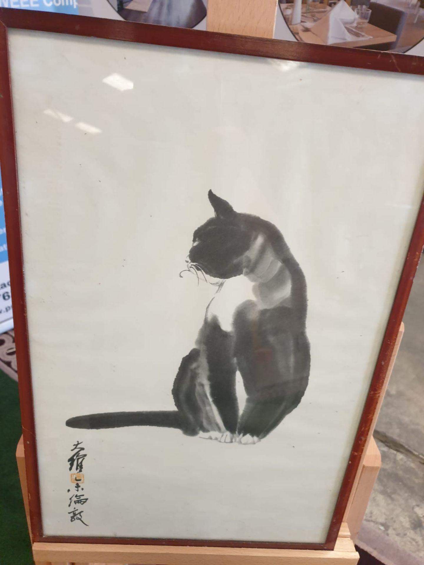 David Kwo Da-Wei (1919-2003) Chinese Lithographic Print Black Cat - Kim Da Wei Kwo, David Kwo 1919- - Image 4 of 4