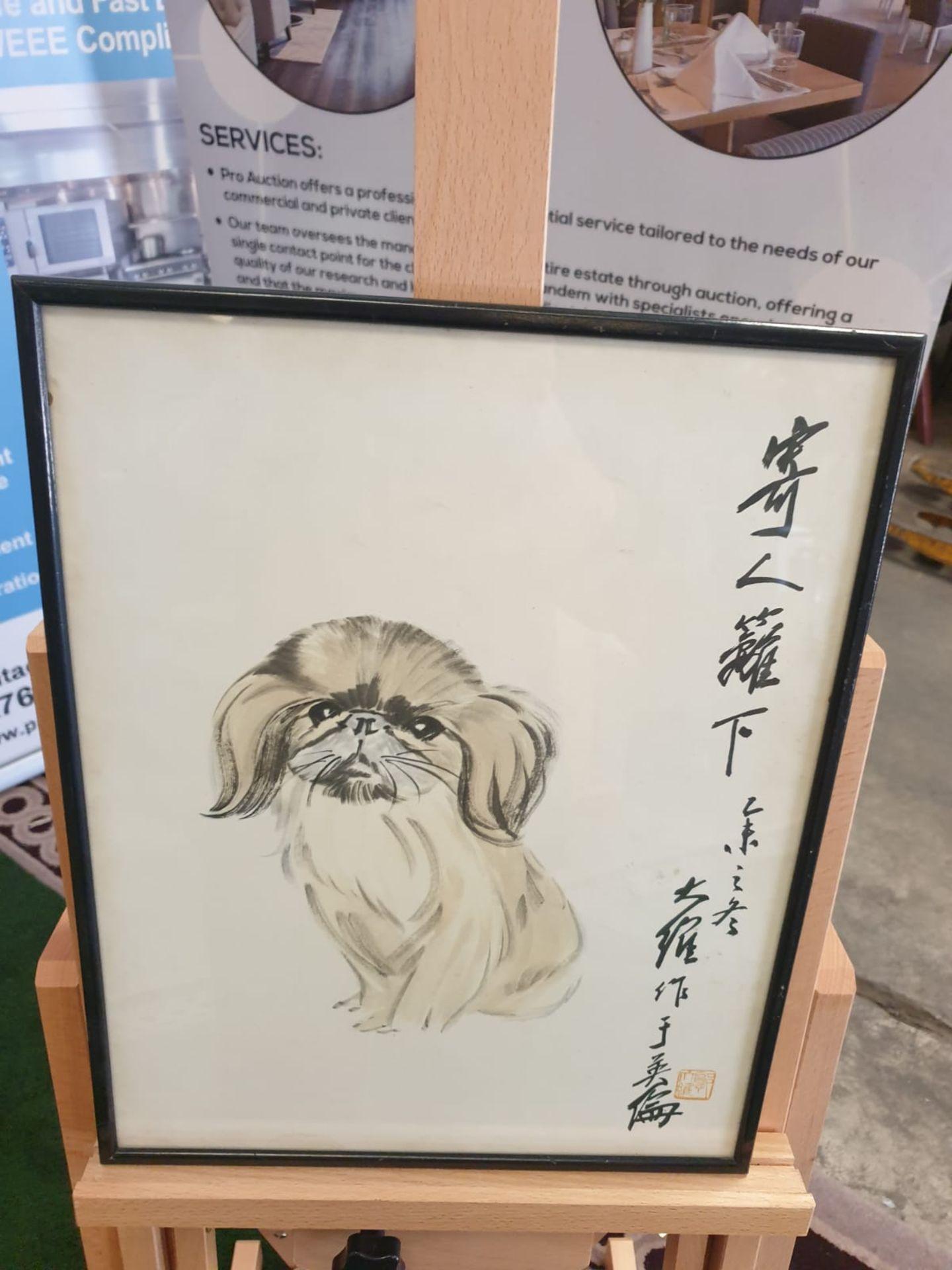David Kwo Da-Wei (1919-2003) Chinese Lithographic Print Pup Da Wei Kwo, David Kwo 1919-2003 (Dawei - Image 3 of 3