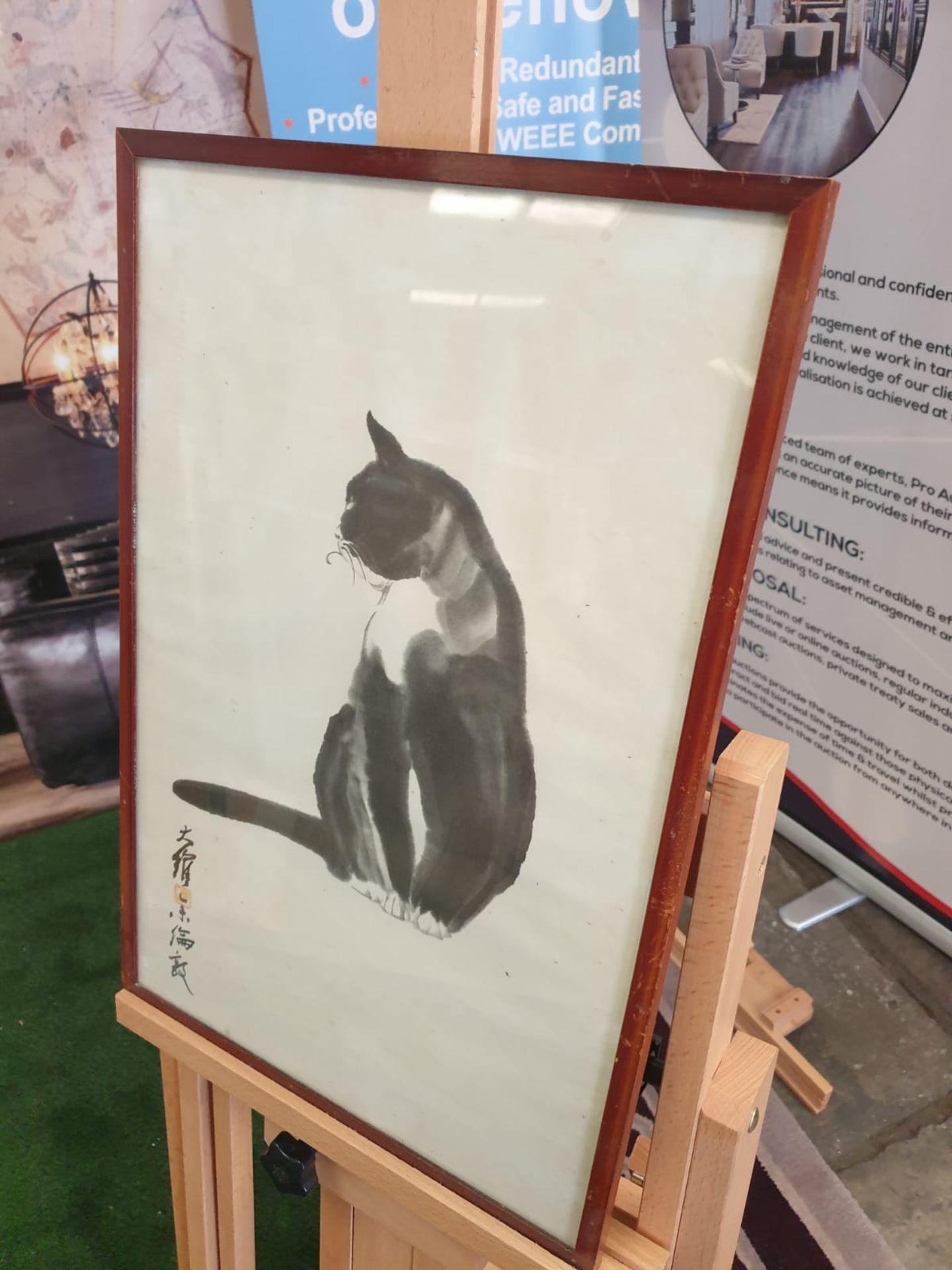 David Kwo Da-Wei (1919-2003) Chinese Lithographic Print Black Cat - Kim Da Wei Kwo, David Kwo 1919-
