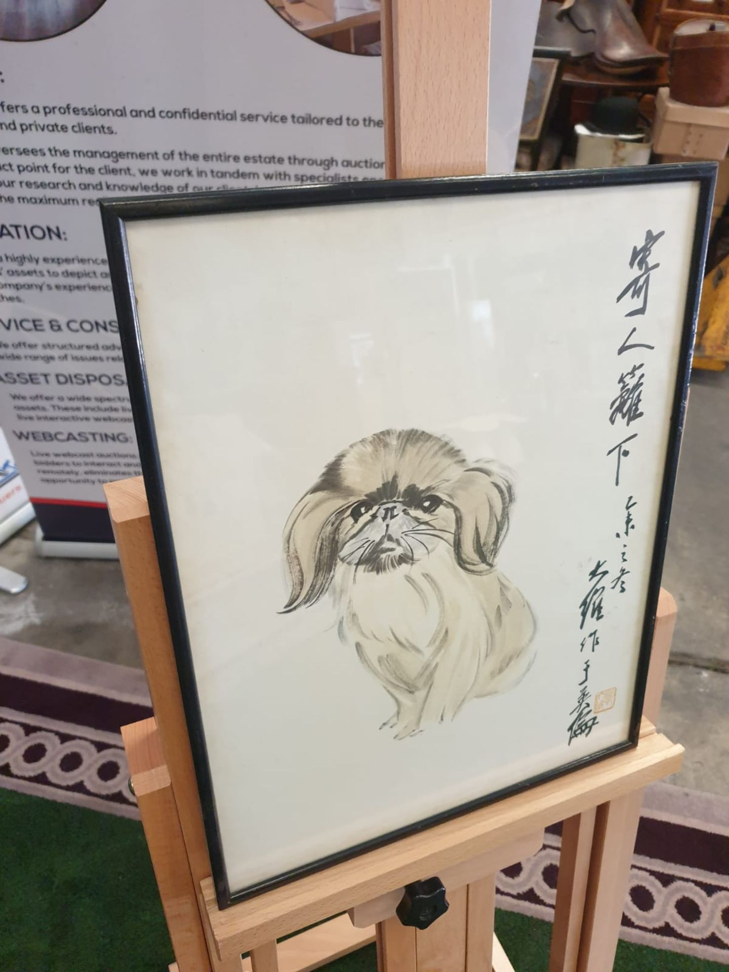 David Kwo Da-Wei (1919-2003) Chinese Lithographic Print Pup Da Wei Kwo, David Kwo 1919-2003 (Dawei - Image 2 of 3