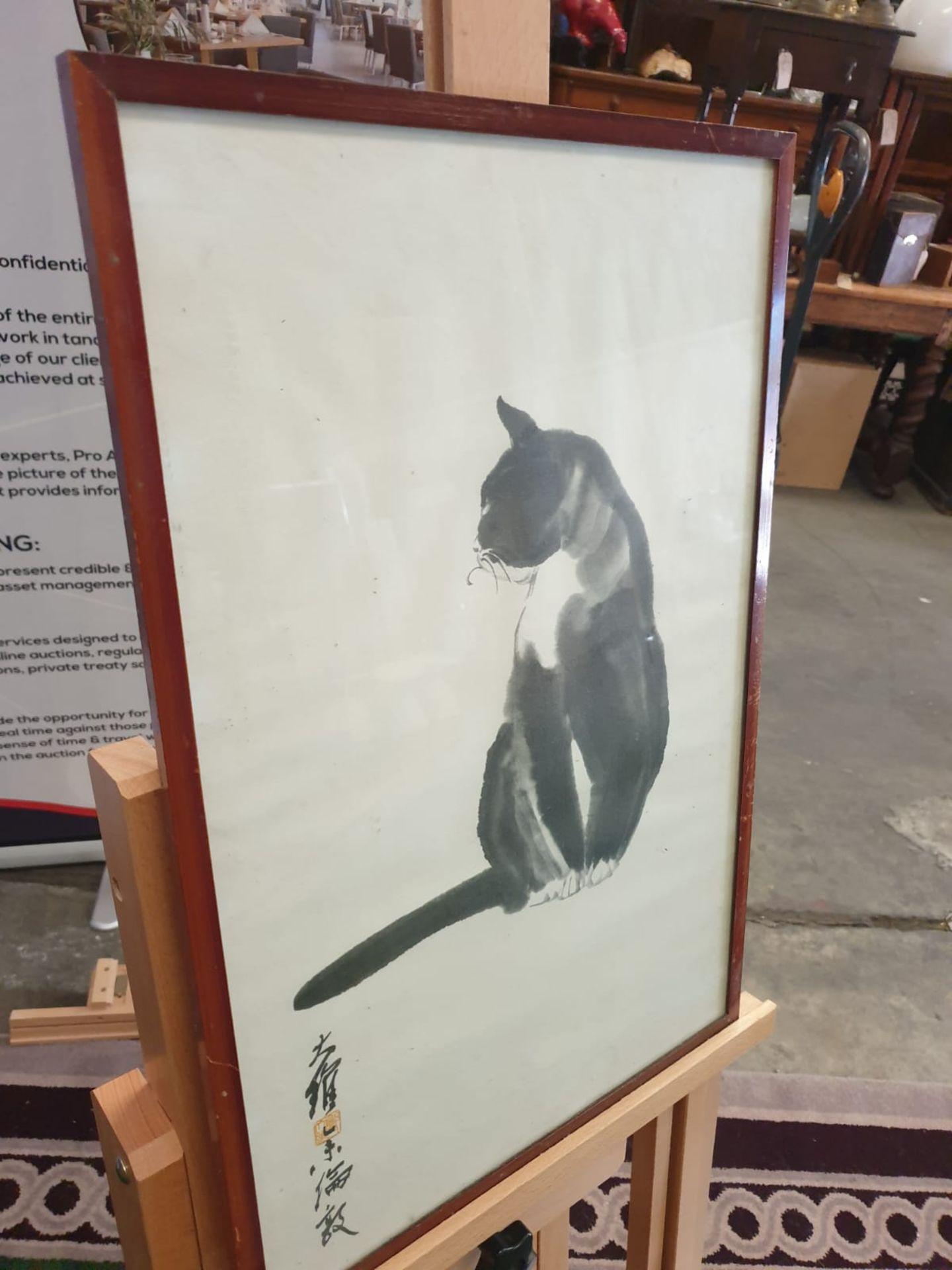 David Kwo Da-Wei (1919-2003) Chinese Lithographic Print Black Cat - Kim Da Wei Kwo, David Kwo 1919- - Image 2 of 4