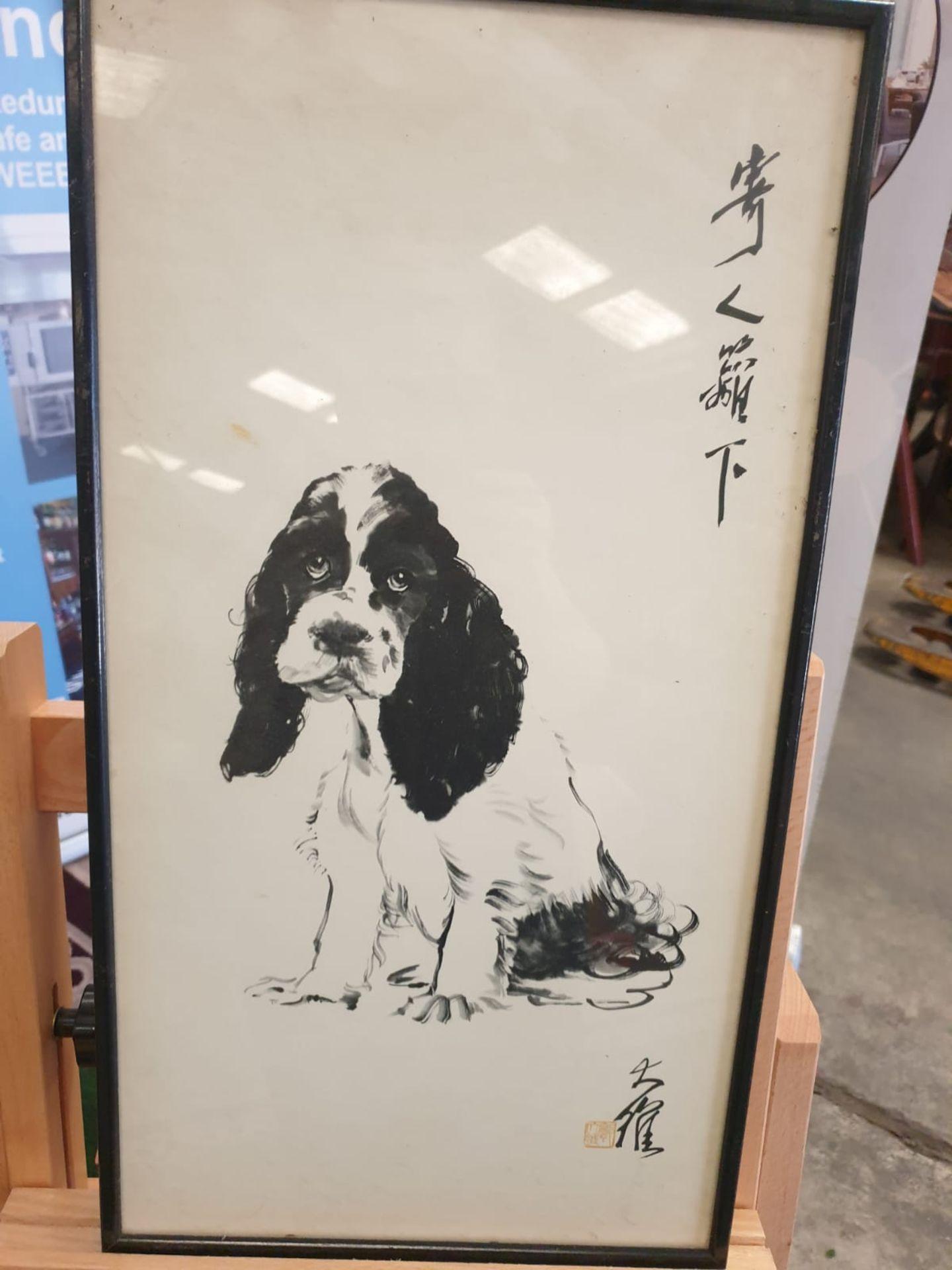 David Kwo Da-Wei (1919-2003) Chinese Lithographic Print Spaniel Da Wei Kwo, David Kwo 1919-2003 (