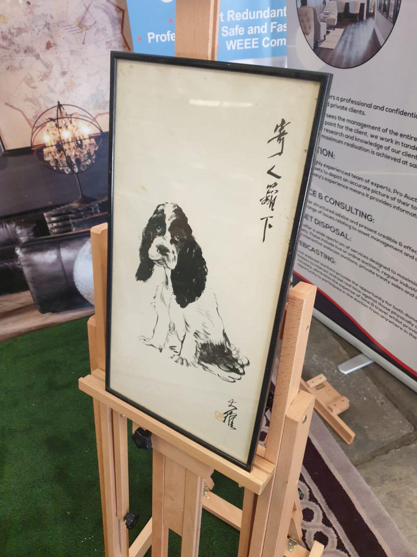 David Kwo Da-Wei (1919-2003) Chinese Lithographic Print Spaniel Da Wei Kwo, David Kwo 1919-2003 ( - Image 2 of 4