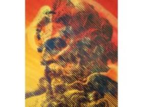DAVIDE MARIA SEME 'NEPTUNE 7'-2021