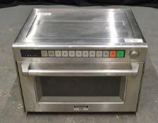 Panasonic Pro 2 NE-1880 Commercial Microwave