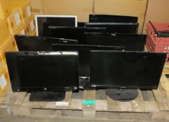 Various computer monitors - samsung, HP, NEC