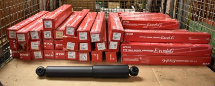 KYB Excel-G Gas Shock Absorbers - please see pictures for examples of make and model numbers