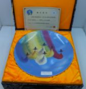 Ornamental Chinese Plate & Case