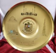 UAE Ministry of Defence Brass Commemorative Plate in Wooden Presentation Box with Nation Emblem
