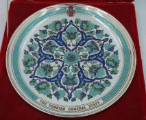 Sumer Holding A.S Turkish General Staff Decorative Plate