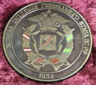 Greek Military Commemorative Challenge Coin