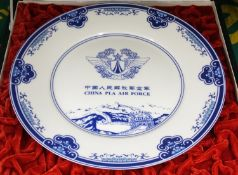 China Pla Air Force Decorative Plate & Case