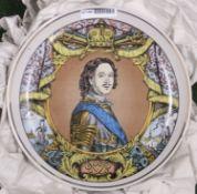 Gardner Verbilky 1766 Russian Plate