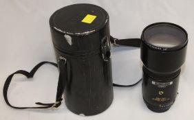 Nikon ED AF Nikkor 180mm 1:2.8 Lens with HAMA UV 390 (O-Haze) M72 Filter and Nikon CL-38 Case