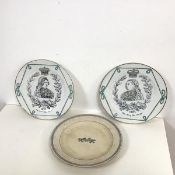 A pair of Queen Victoria commemorative plates, one celebrating the Coronation, 1837, the other dated