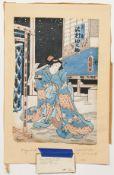 "Kunichika ""Actor Tonosuka as Kubi"" Japanese Woodblock Print"