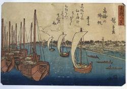 Utagawa   Hiroshige,  Ansicht  des   Hafens  von  Edo