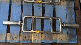 Small multi-handle weightlifting bar