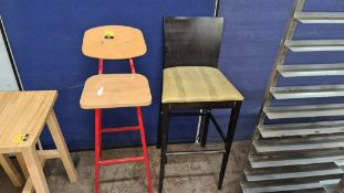 2 off assorted bar stools/high chairs