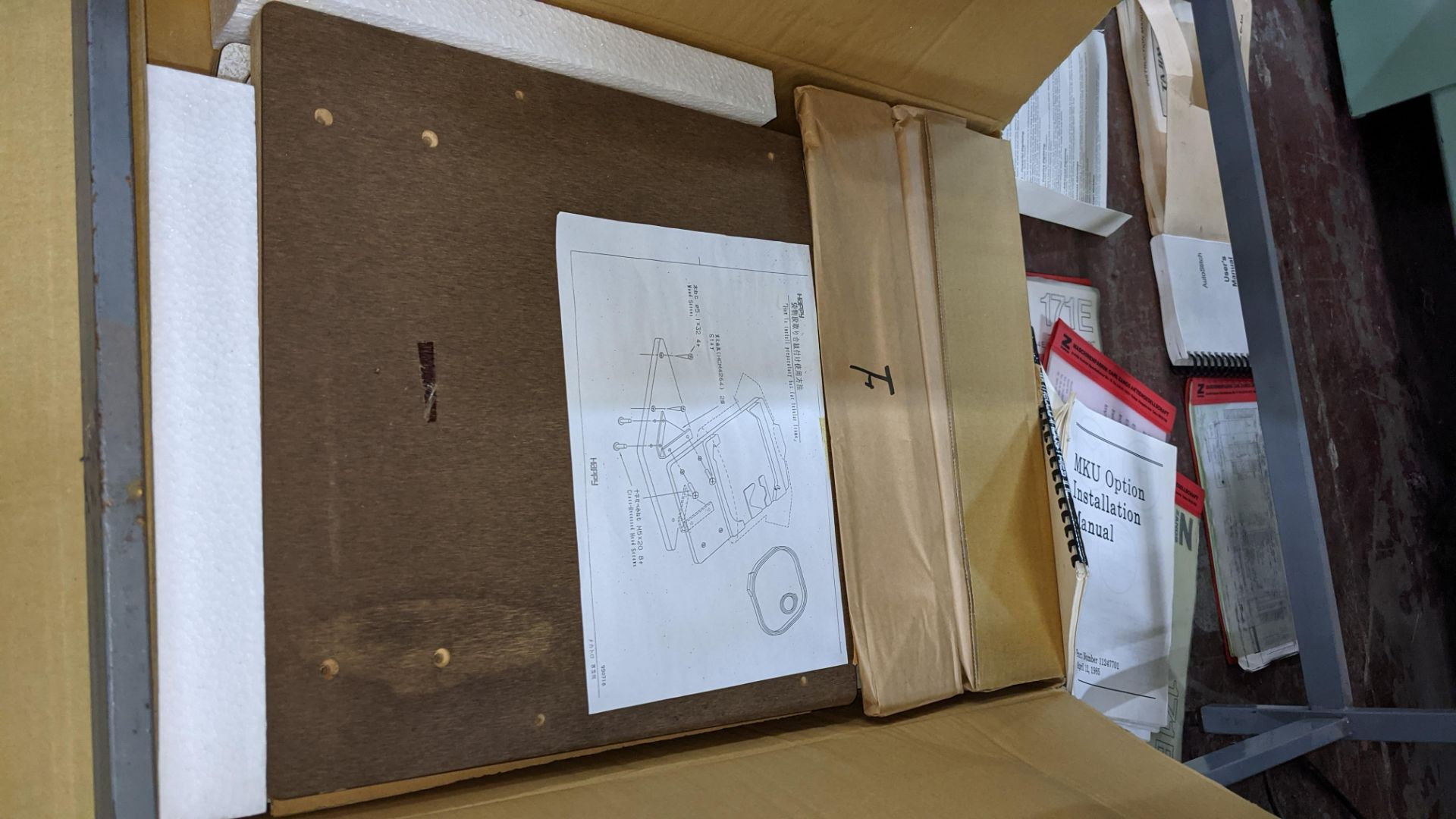 Quantity of spares/ancillaries in 3 boxes as pictured plus quantity of machine manuals/software - th - Image 10 of 12