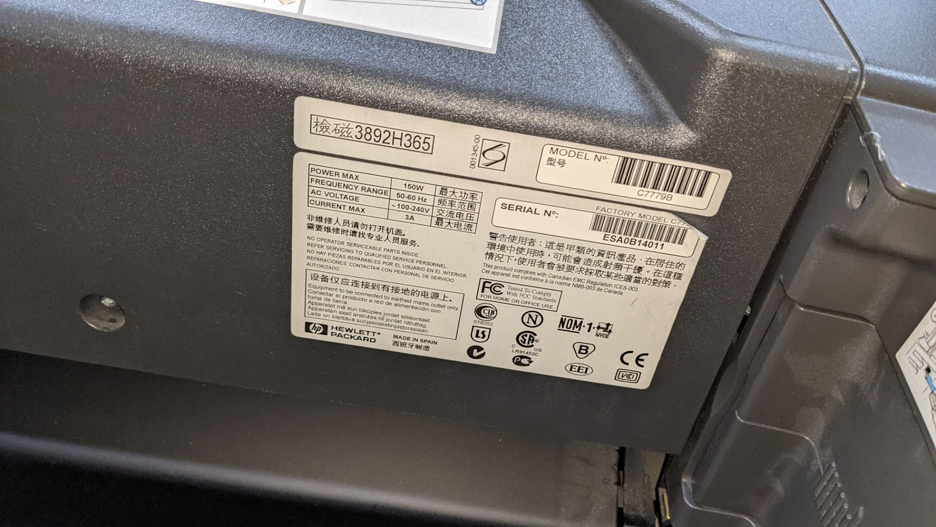 "HP DesignJet 800 wide format printer, factory model C7779B (24"") - Image 6 of 6"