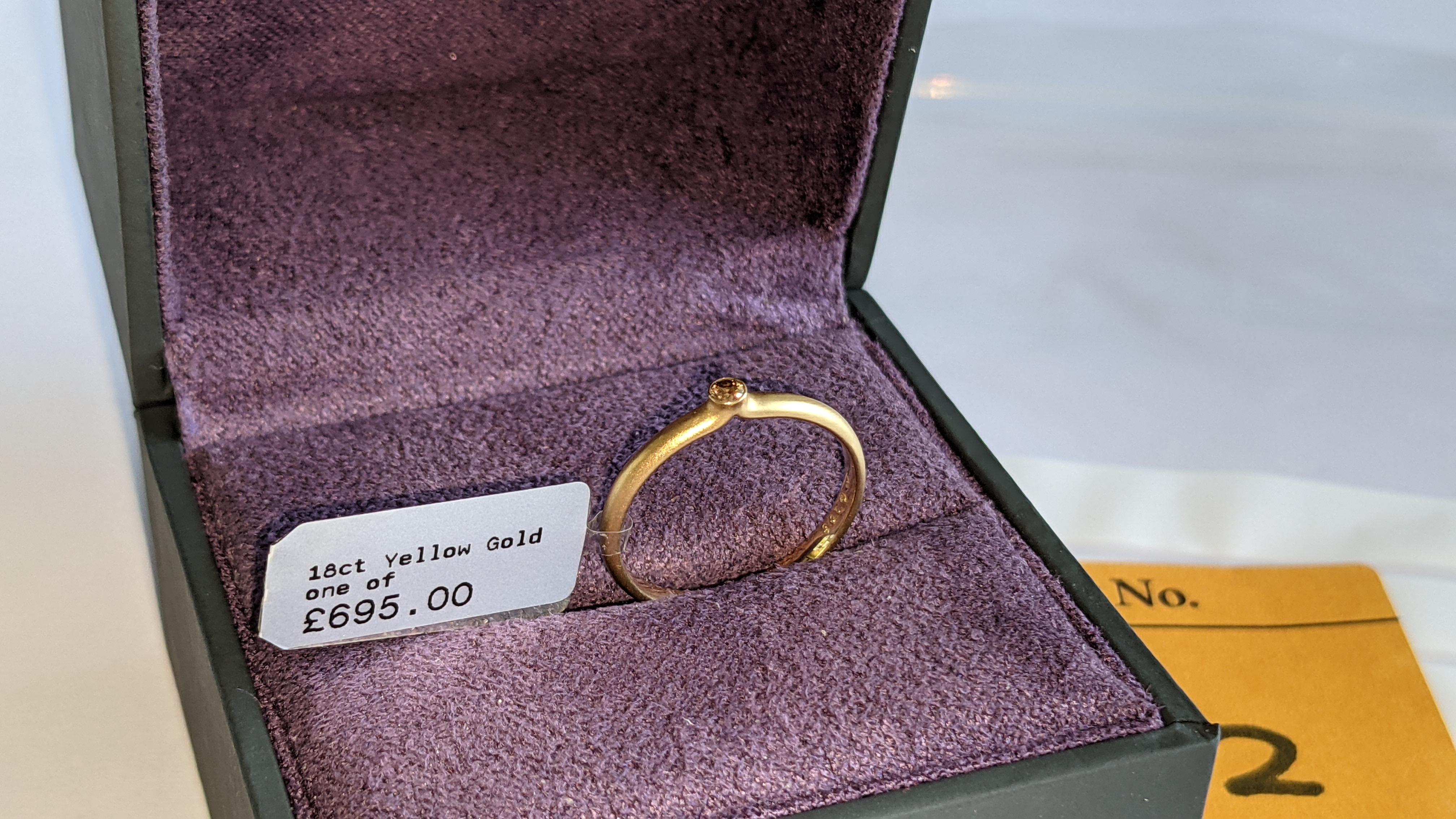 18ct yellow gold & champagne diamond ring RRP £695