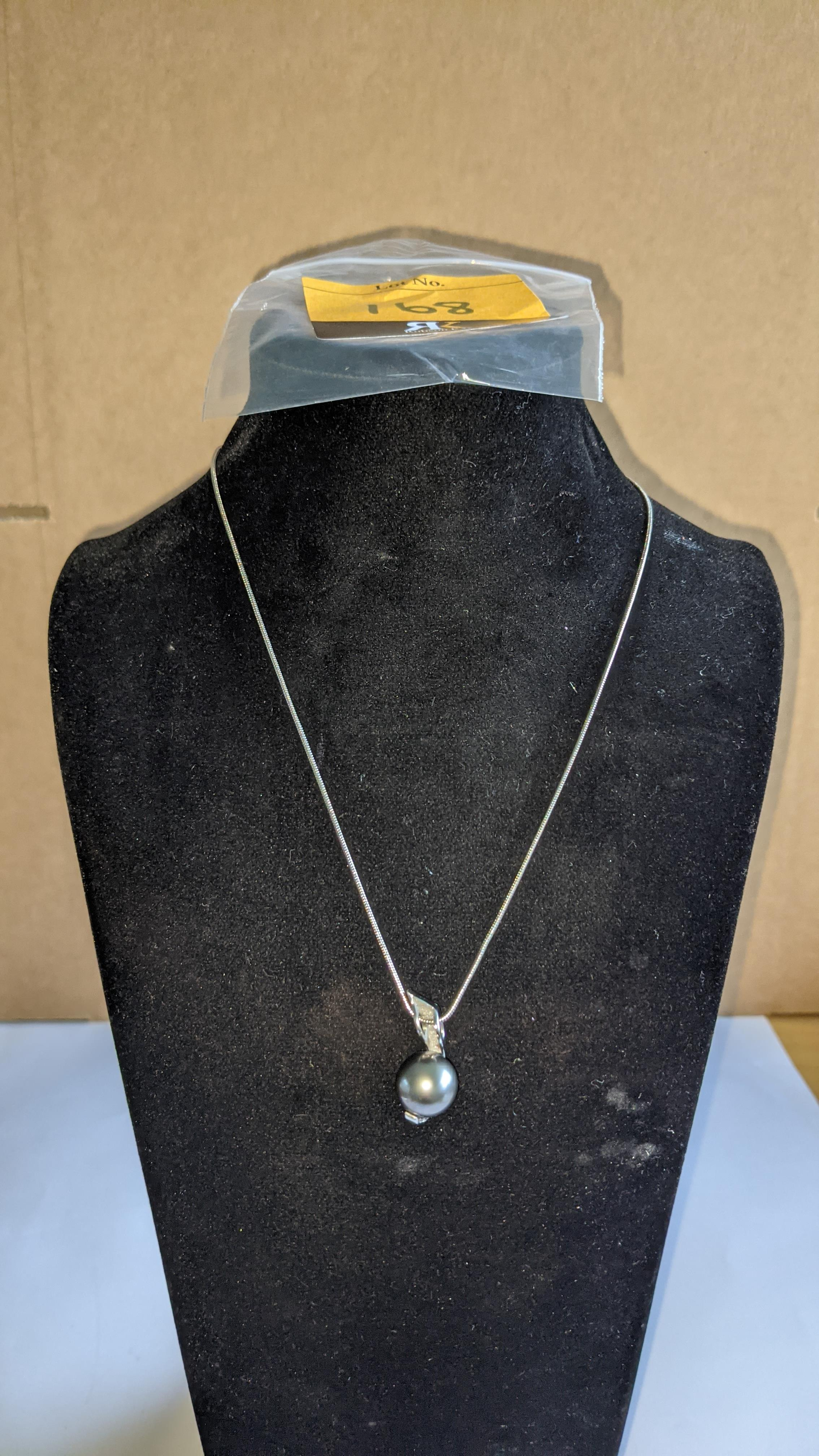 18ct white gold, diamond & Tahitian pendant & necklace set comprising pendant with central pearl & 0 - Image 13 of 17