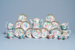 A Chinese Canton famille rose tea service, 19th C.
