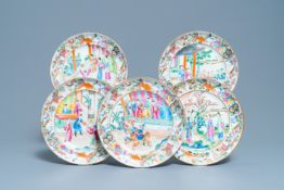Five Chinese Canton famille rose dishes, 19th C.