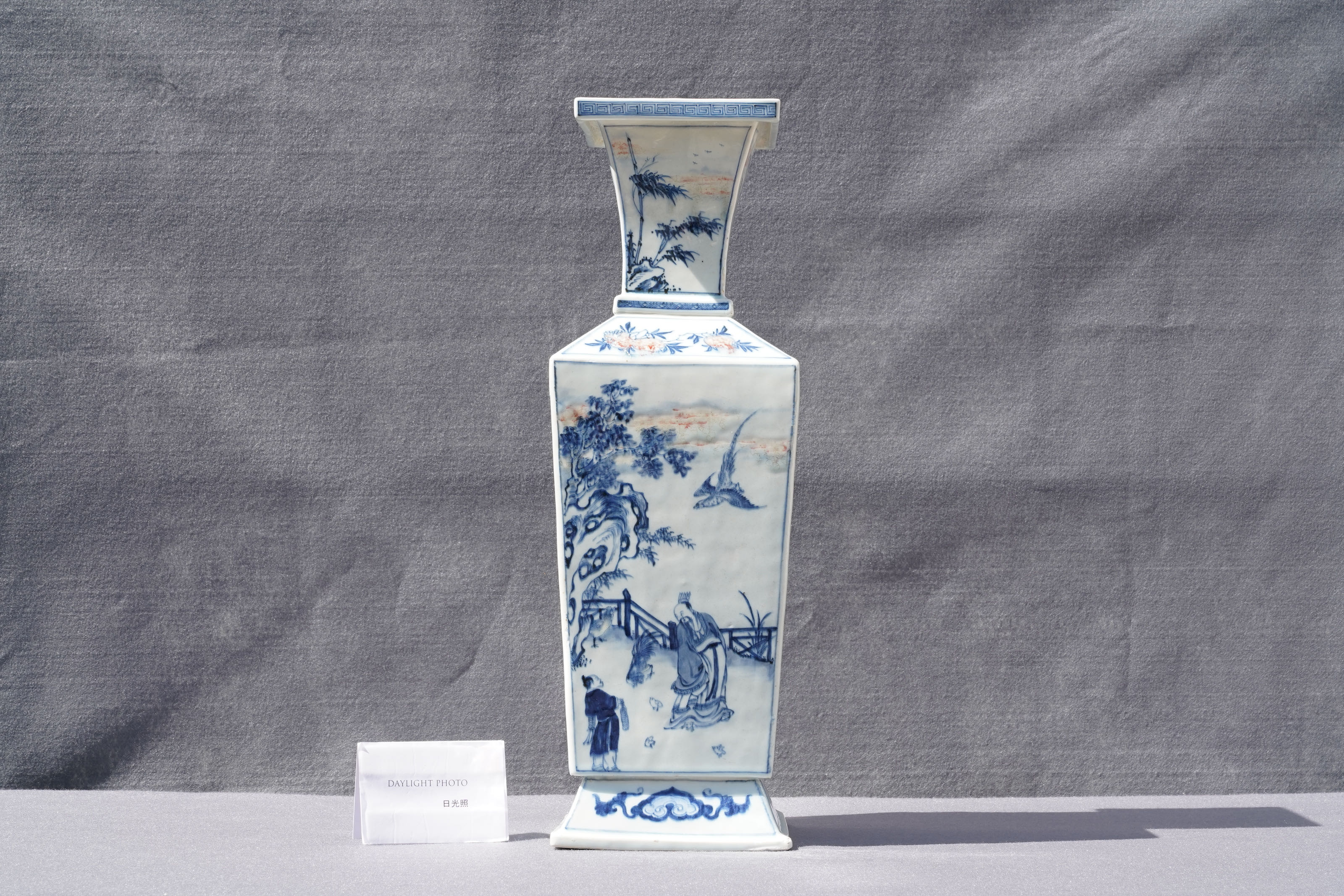 A Chinese square-sectioned blue, white and copper-red vase, Kangxi - Image 11 of 13