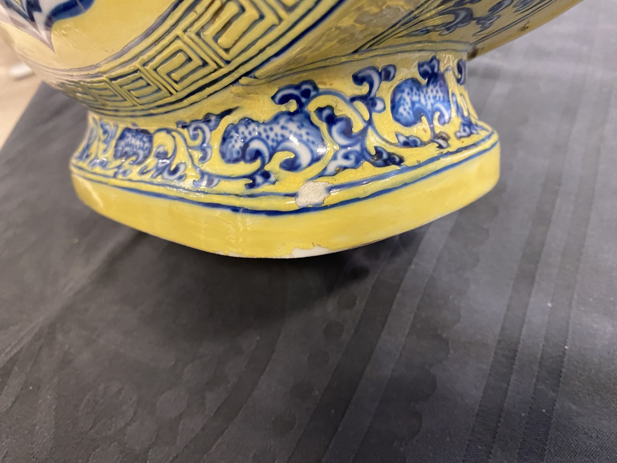A Chinese yellow-ground blue and white 'Bajixiang' moonflask vase, Yongzheng mark, 19/20th C. - Image 12 of 20